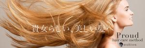 Proud hair care method